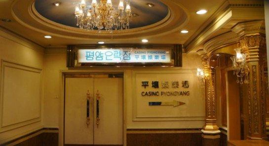 15535420834_bbe27c031d_b_casino-pyongyang-675x368